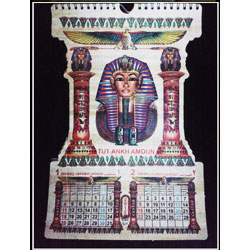 2015 Papyrus Calendar